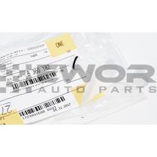 Końcówka przyłączeniowa spryskiwacza reflektorów E38 (BMW Oryginał - 61668360182)