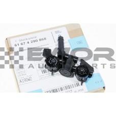Dysza spryskiwacz prawa E46 (BMW Oryginał-61674290868)
