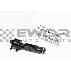 Dysza spryskiwacza reflektorów prawa E81 / E82 / E87 / E88 (BMW Oryginał - 61677837310)