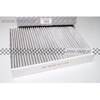 Filtr kabiny HART-338520