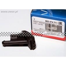 Dysza spryskiwacza szyby czołowej E36 HANS PRIES-502474